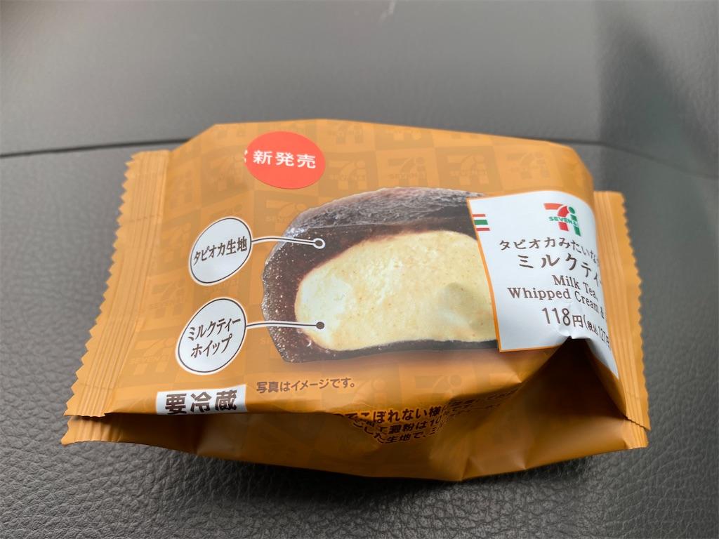 青森ランチブログ:20201017074353j:image