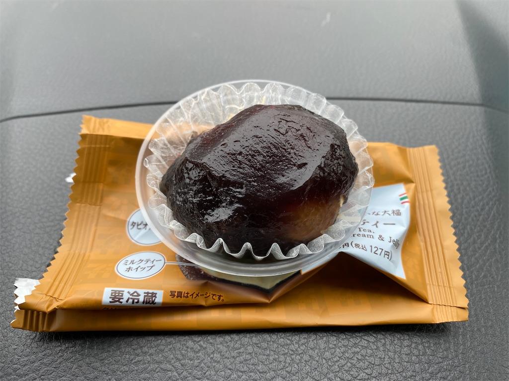 青森ランチブログ:20201017074403j:image