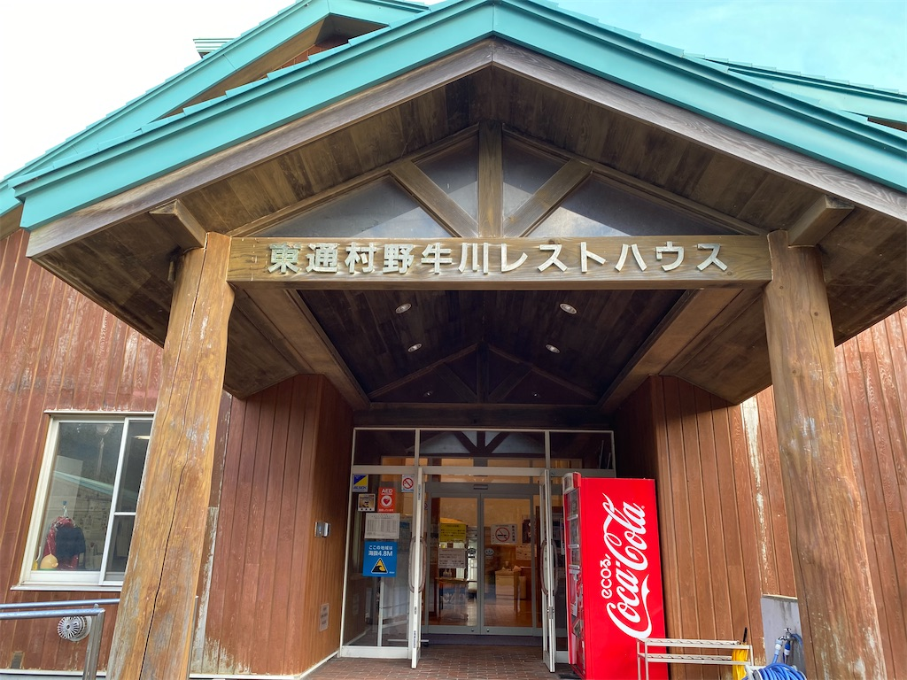 青森ランチブログ:20201025210148j:image