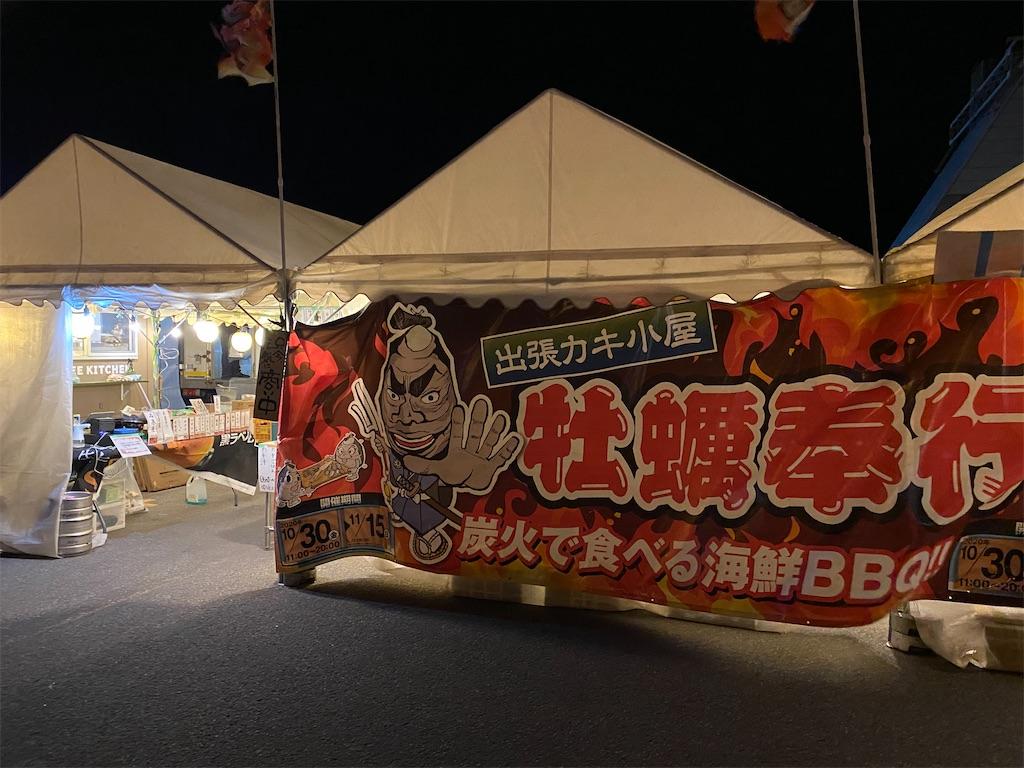 青森ランチブログ:20201105232522j:image