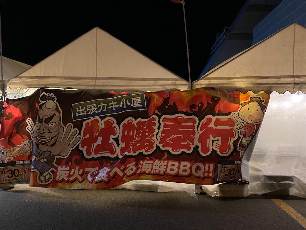 青森ランチブログ:20201105232549j:image