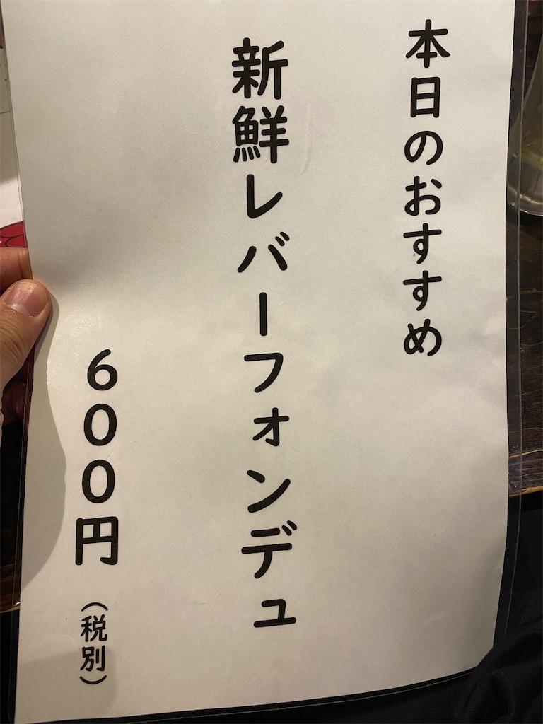 青森ランチブログ:20201106132242j:image