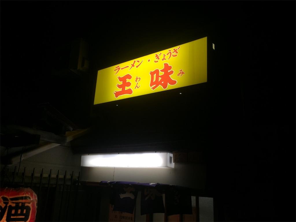 青森ランチブログ:20201113104029j:image