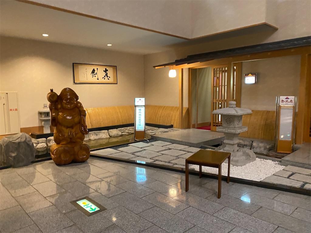 青森ランチブログ:20201202130828j:image