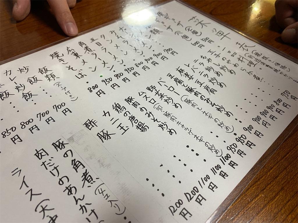 青森ランチブログ:20210306114132j:image