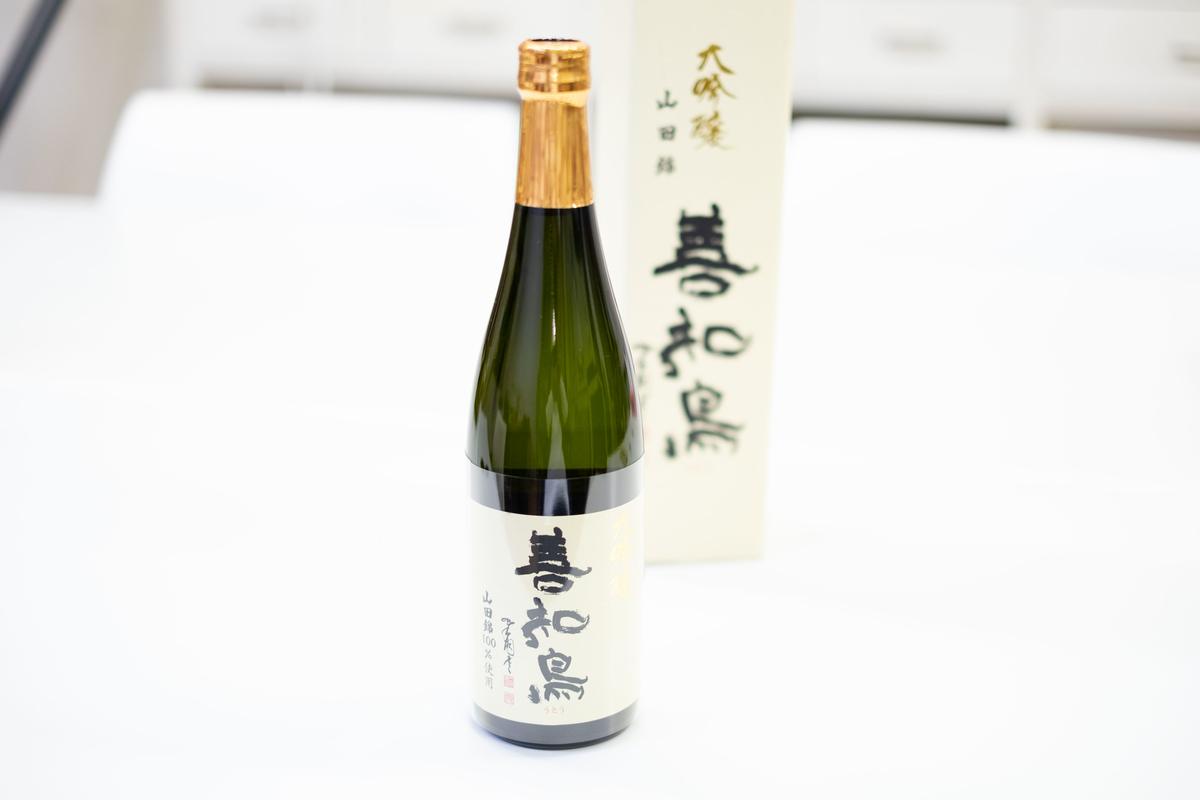 西田酒造「善知鳥」